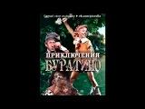 «Фильмы детства » под музыку Пугачева Алла - Куда уходит детство. Picrolla